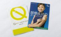 チャンピックスで禁煙宣言!!